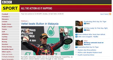 BBC Sport Homepage